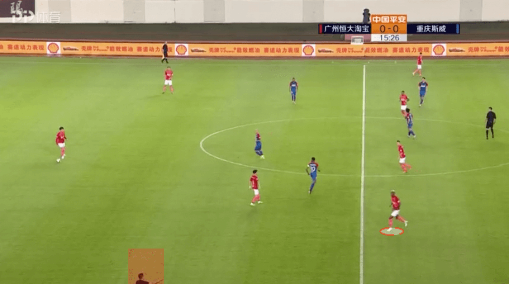 Chinese Super League 2019 : Guangzhou Evergrande Tabao vs Chongqing Lifan - tactical analysis tactics
